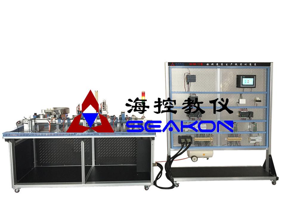 SKIMA-12型 饮料灌装生产实训系统
