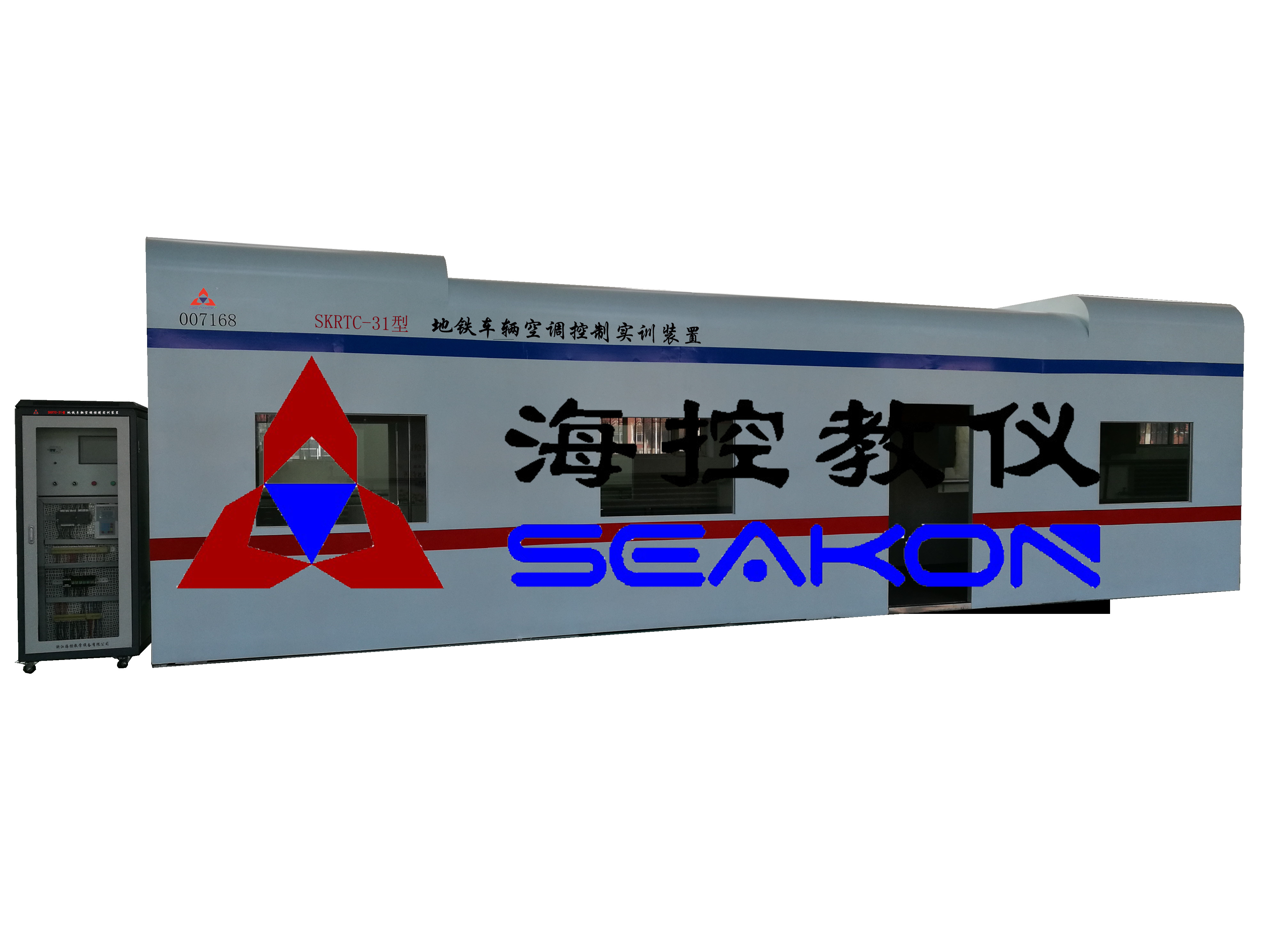 SKRTC-31型 地铁车辆空调控制实训装