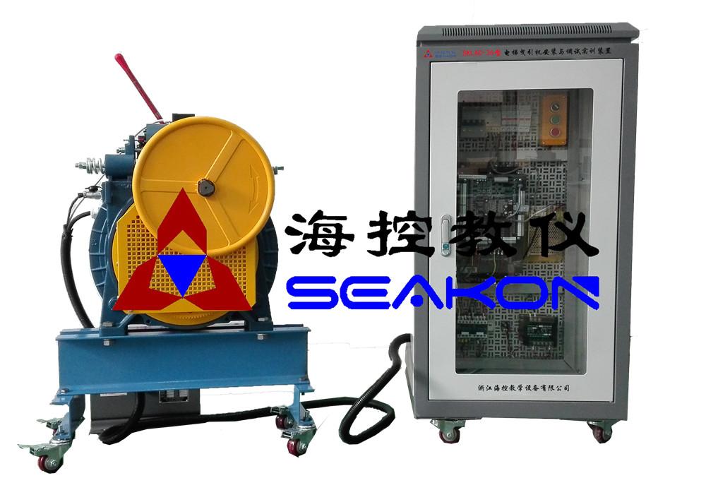 SKLAC-36型 电梯曳引机安装与调试实