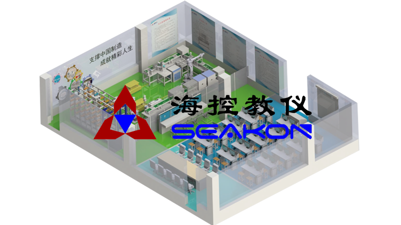 SKIMA-42型 智能制造实训系统——工