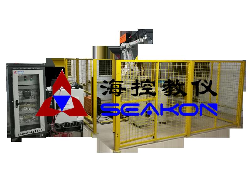 SKARB-22型 工业机器人焊接实训装置