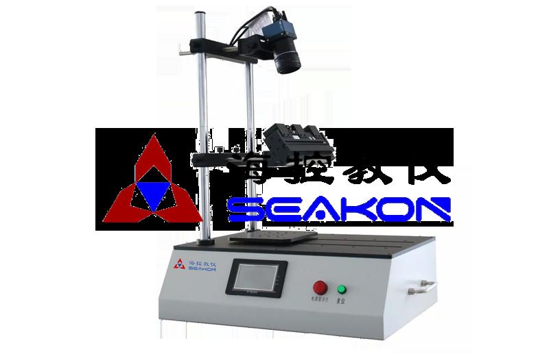 SKDVS-11型 机器视觉创新实验装置