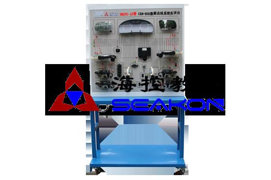 SKATC-12型 CAN-BUS数据总线系统实训