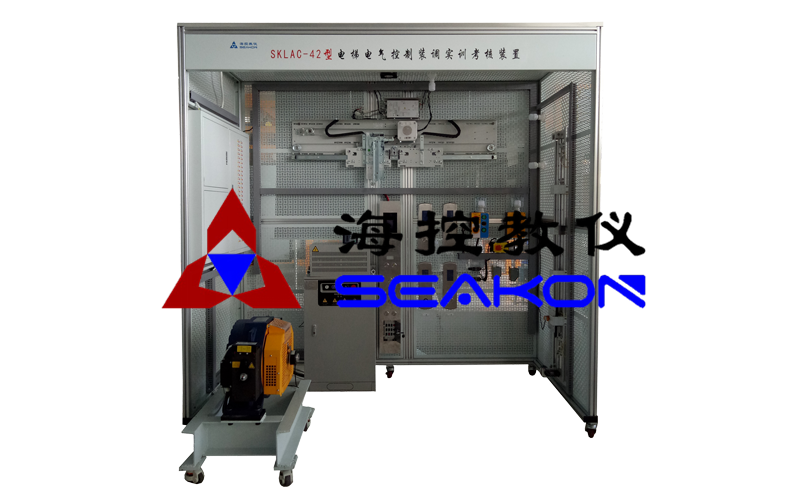 SKLAC-42型 电梯电气控制装调实训考
