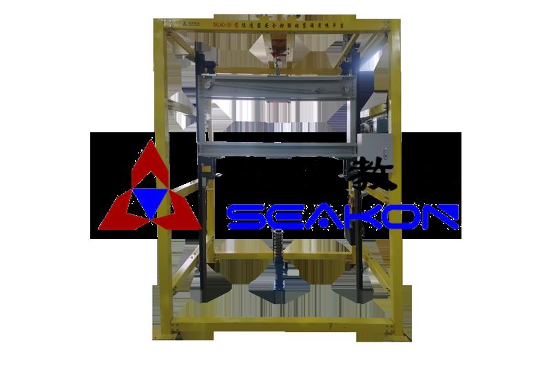 SKLAC-35型 限速器安全钳联动装调考