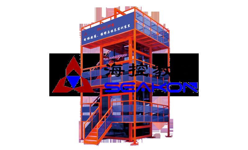 SKLAC-39型 电梯安装、维修与保养实