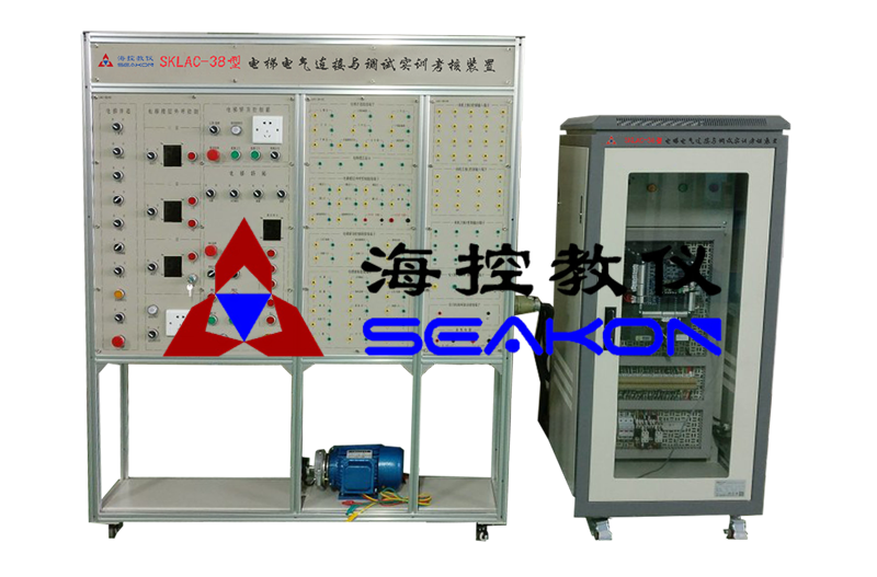 SKLAC-38型 电梯电气连接与调试实训
