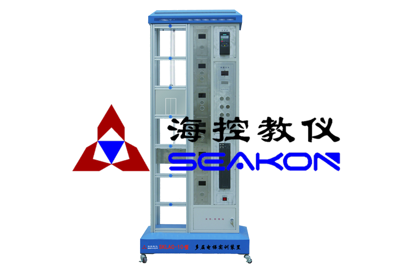 SKLAC-10型 多层电梯实训装置(六层
