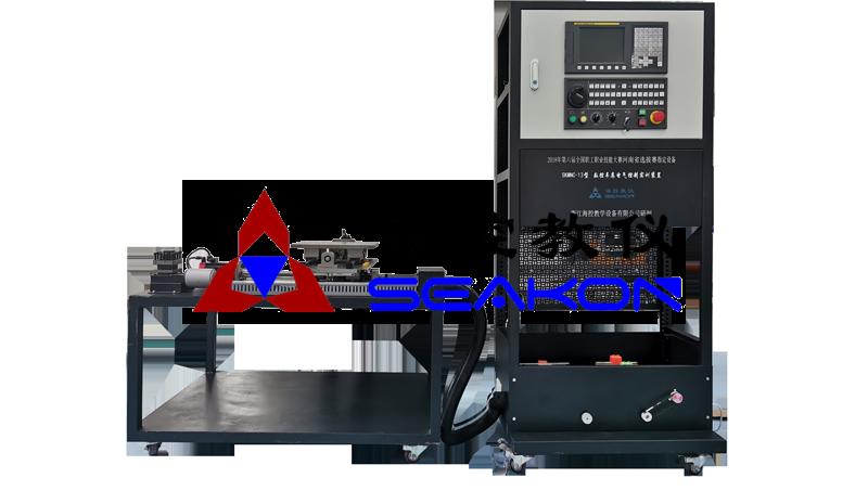 SKMNC-13型 数控车床电气控制实训装