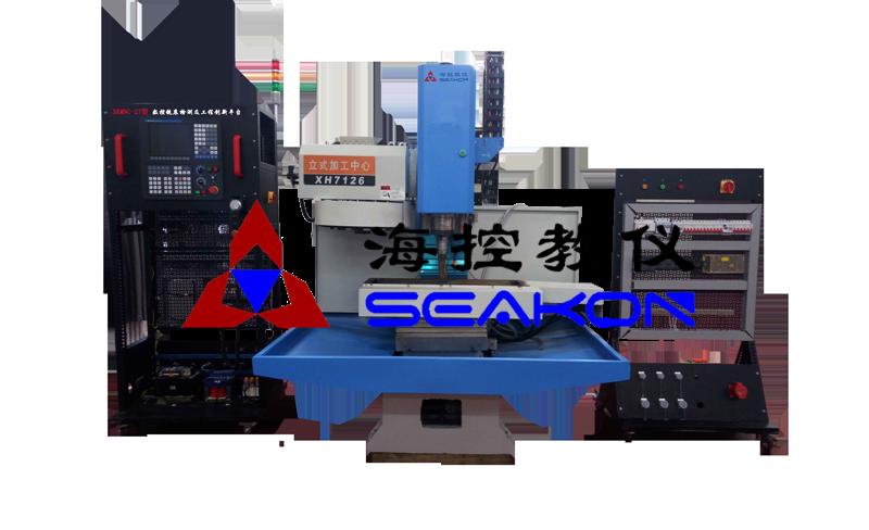 SKMNC-27型 数控加工中心检测及工程