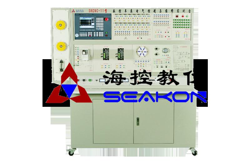 SKCNC-11型 数控车床电气控制与维修
