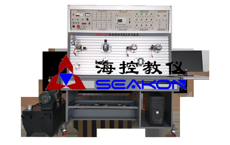 SKPMP-11型 液压传动与PLC实训装置