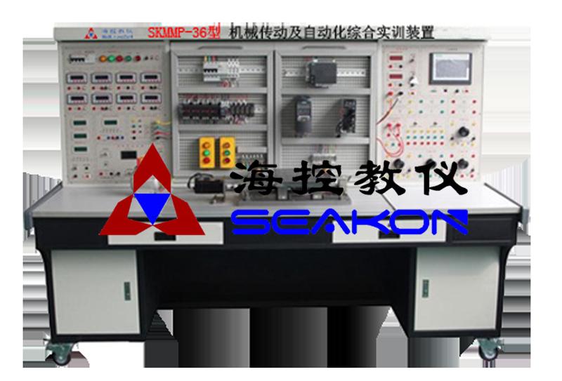 SKMMP-36型 机械传动及自动化综合实训装置