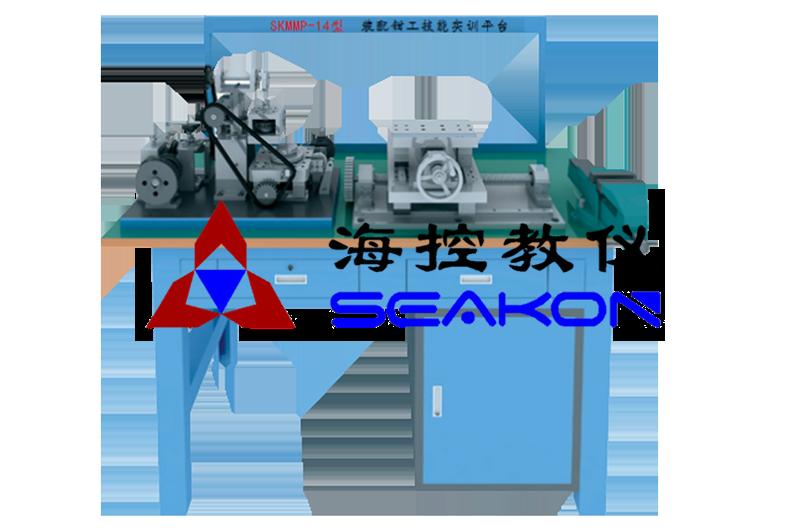 SKMMP-14型 装配钳工技能实训平台(