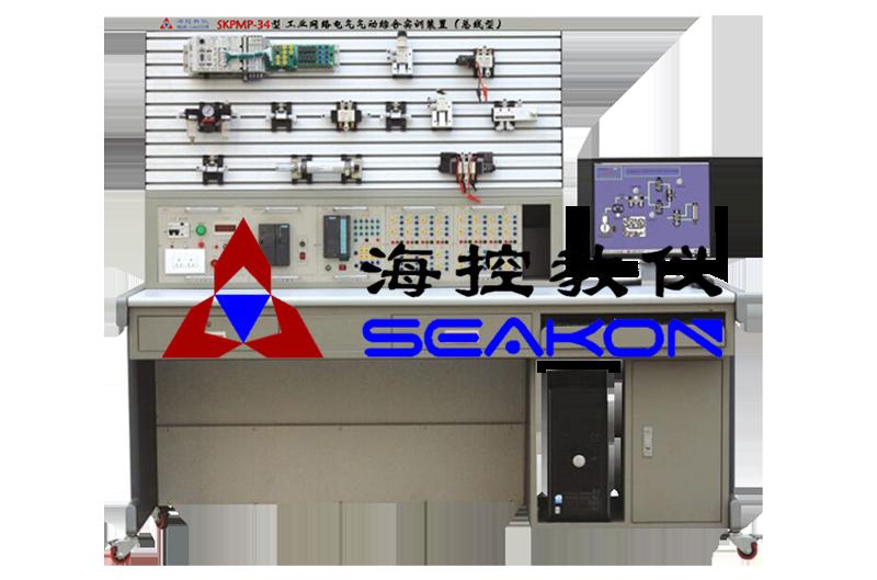 SKPMP-34型 工业网络电气气动综合实