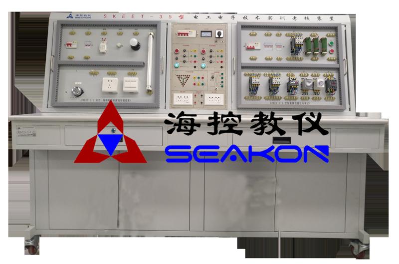 SKEET-35型 电工电子技术实训考核装