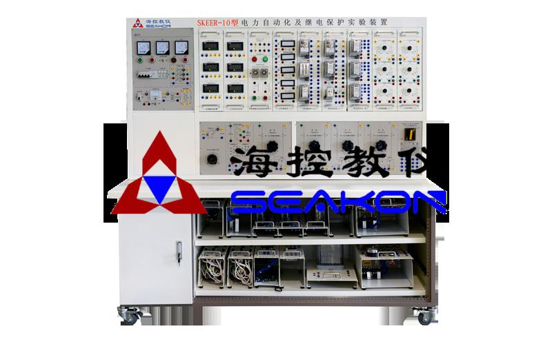 SKEER-10型 电力系统自动化及继电保