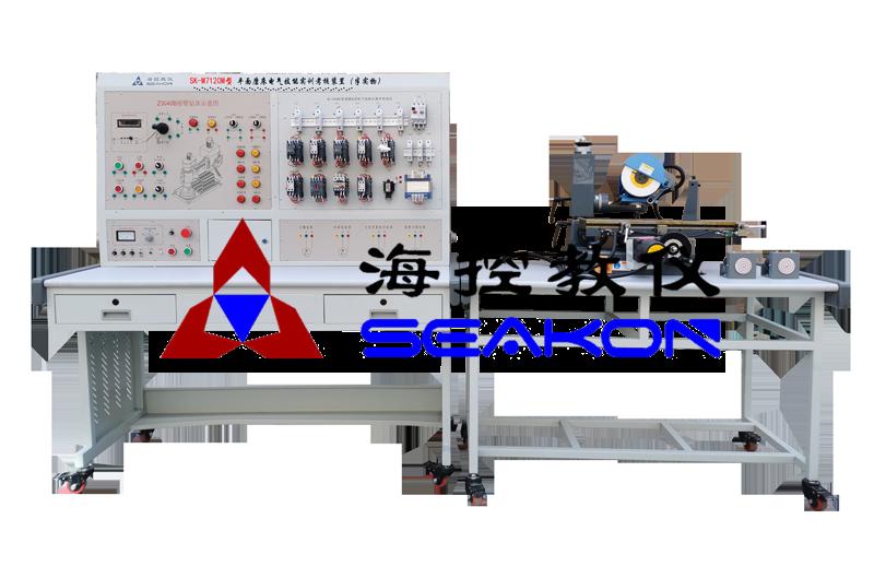 SK-M7120M型 平面磨床电气技能实训考核装置(半实物)
