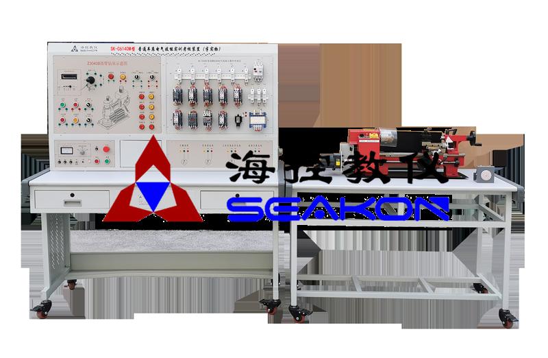 SK-C6140M型 普通车床电气技能实训考核装置(半实物)
