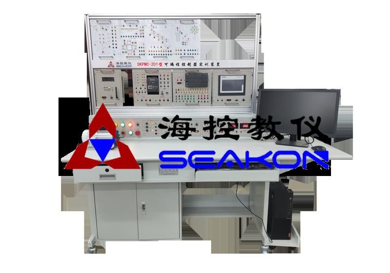SKPMC-201型 可编程控制器实训装置