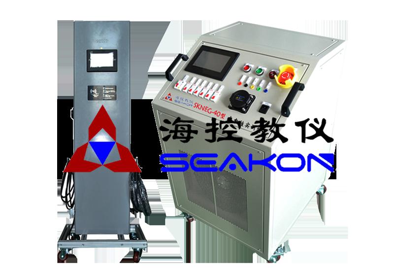 SKNEG-40型 充电桩实训装置