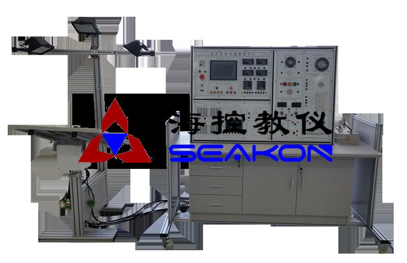 SKNEG-19型 光伏系统发电实训平台