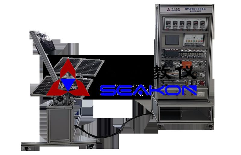 SKNEG-17型 光伏发电综合实训系统