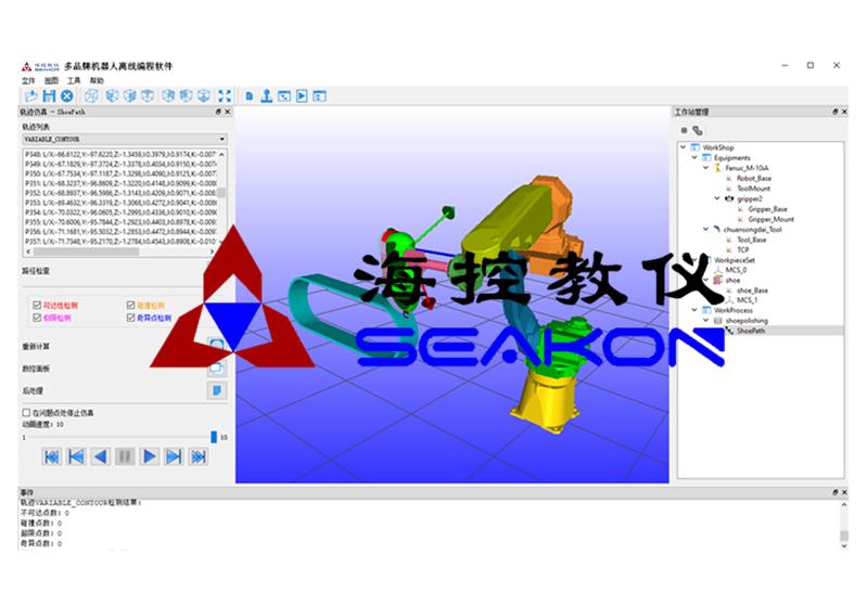 SKRIN-16型 多品牌德赢ac米兰离线编程软