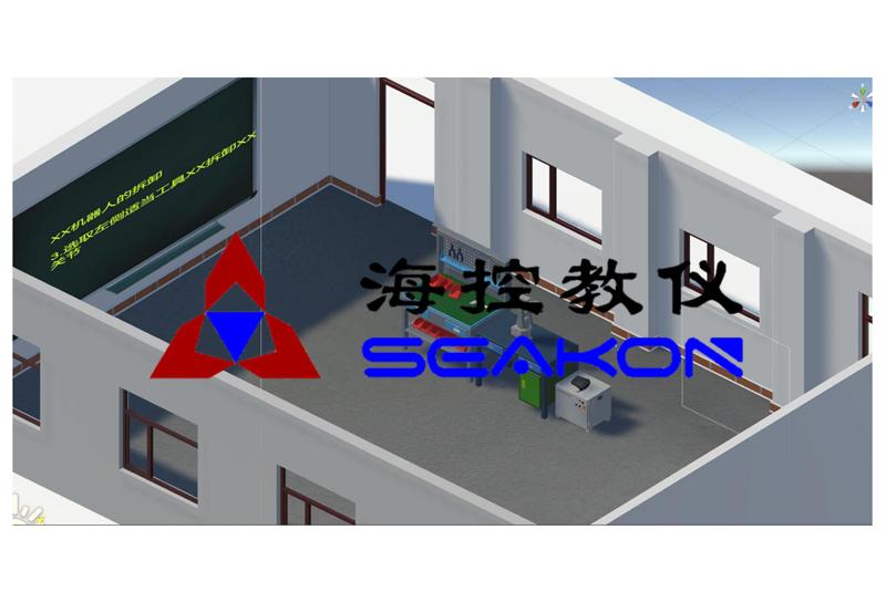 SKRIN-11型 工业机器人VR虚拟现实拆