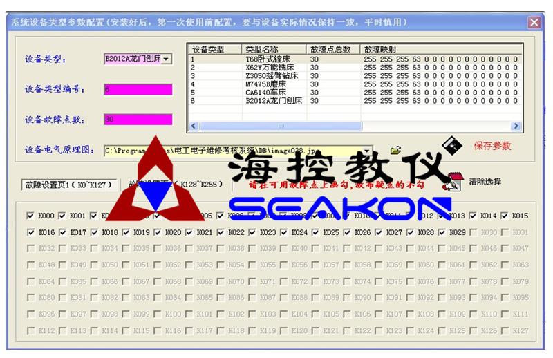 SKCIN-11型 无线智能考核模块