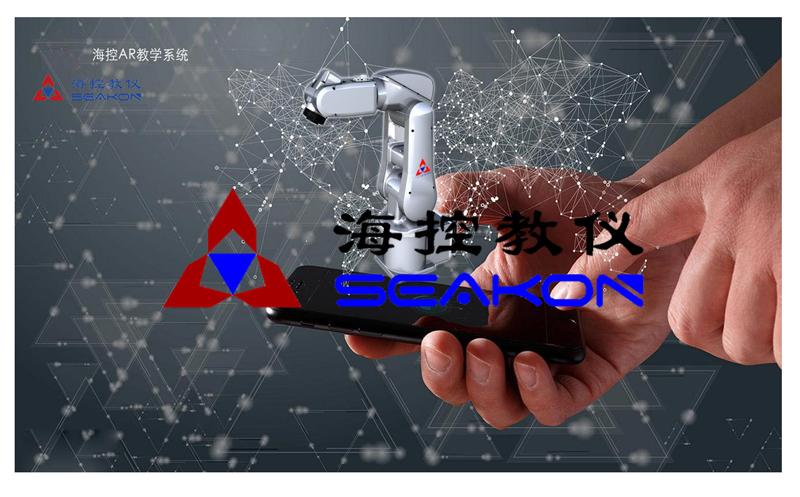 SKAIN-10型 工业机器人AR拆解软件